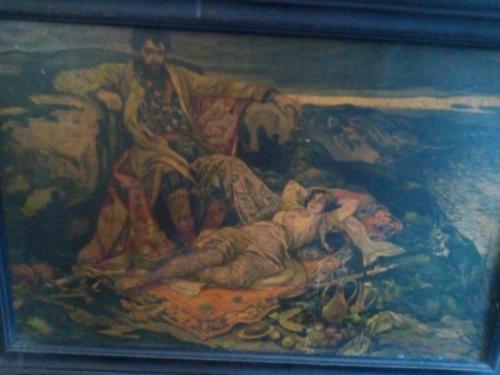 Картина Consul 1919
