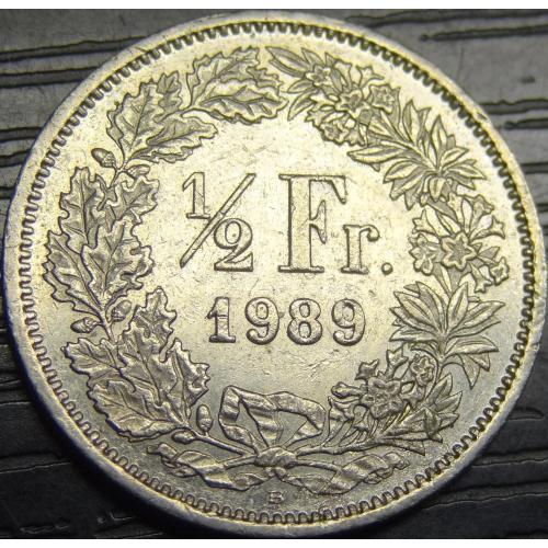 1/2 франка 1989 Швейцарія