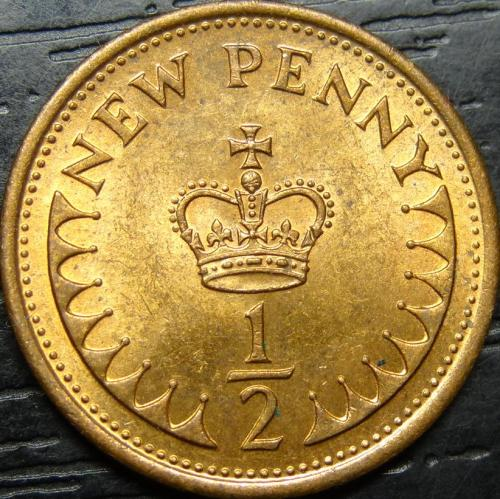 1/2 нових пенні 1980 Британія