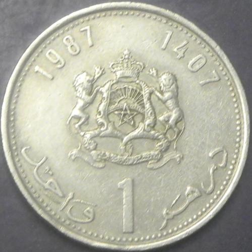 1 дирхам 1987 Марокко