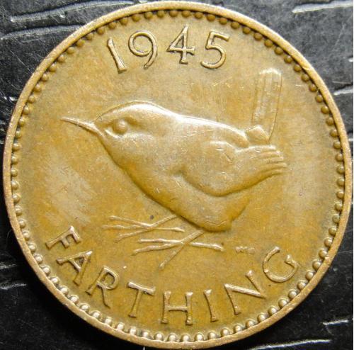 Фартінг 1945 Британія