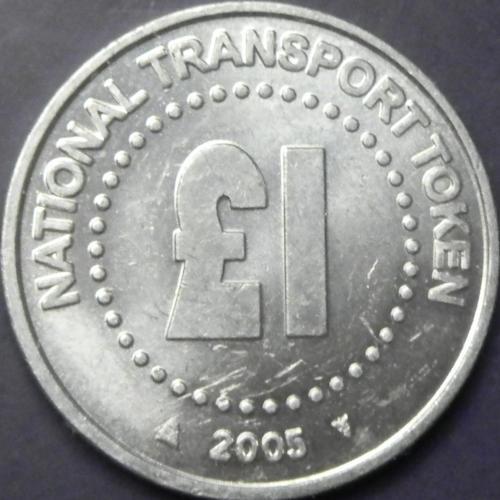 1 фунт 2005 Британія (транспортний жетон)