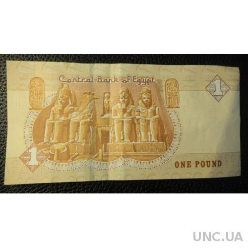 1 фунт 2016 Єгипет