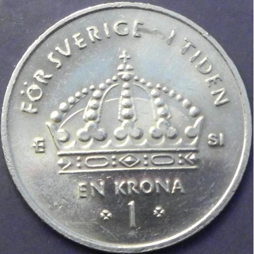 1 крона 2007 Швеція