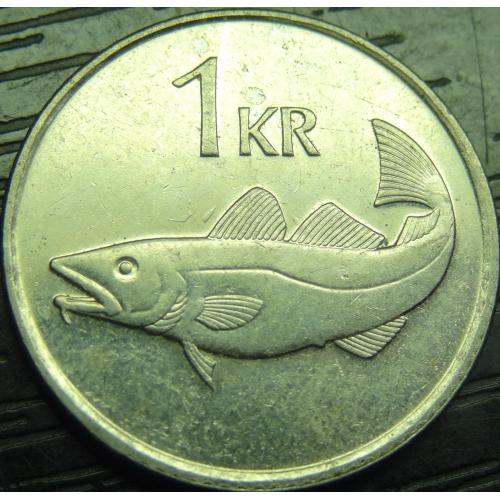 1 крона Ісландія 1999