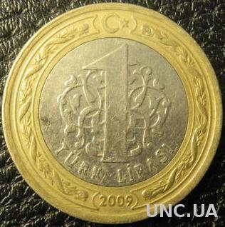1 ліра 2009 Туреччина
