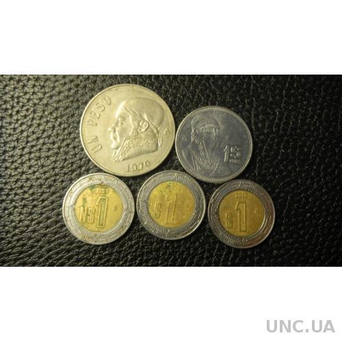 1 песо Мексика (порічниця) 5шт, всі різні