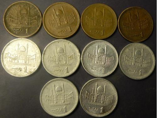 1 рупія Пакистан (порічниця) 10шт, всі різні