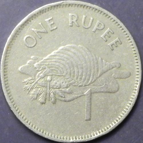 1 рупія 1982 Сейшели