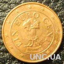1 євроцент 2002 Австрія
