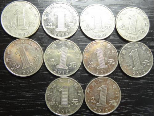 1 юань Китай (порічниця), 10шт, всі різні