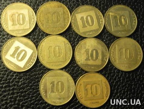 10 агорот Ізраїль (порічниця) 10шт, всі різні