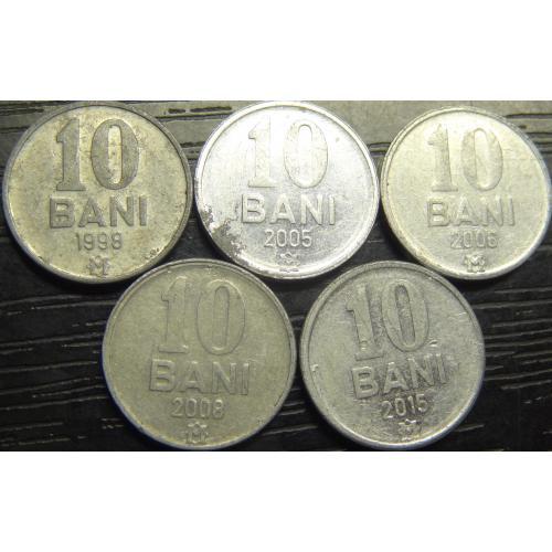 10 бані Молдова (порічниця), 5шт, всі різні