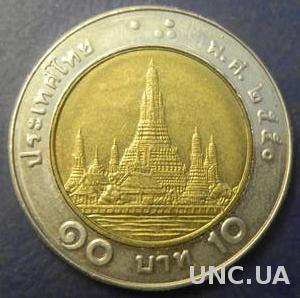 10 бат 2007 Таїланд