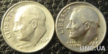 10 центів 1984 США (два різновиди)