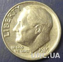 10 центів 1985 P США