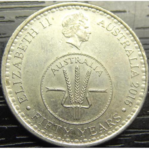 10 центів Австралія 2016 Десяткова система