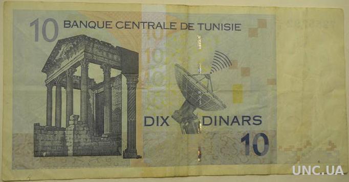 10 динар Туніс 2005
