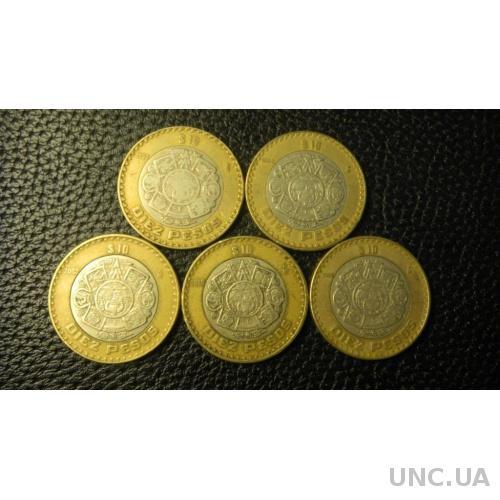 10 песо Мексика (порічниця) 5шт, всі різні