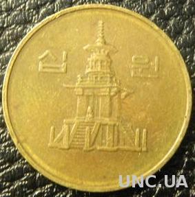 10 вон 1994 Південна Корея