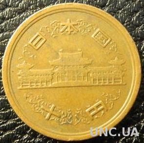 10 йен 1977 Японія