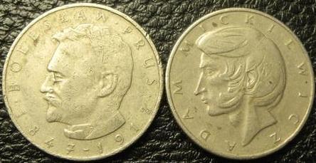 10 злотих 1975 Польща (два різновиди)