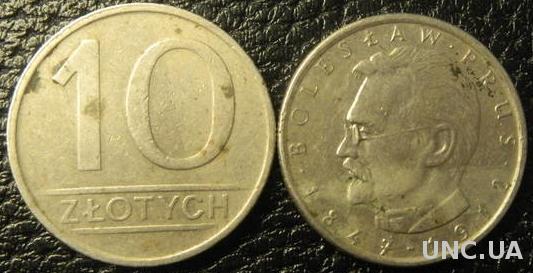 10 злотих 1984 Польща (два різновиди)