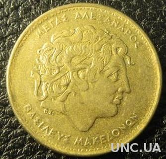 100 драхм 1992 Греція