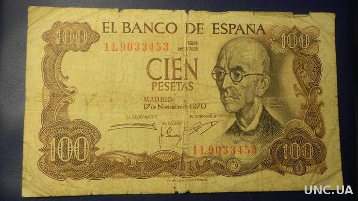 100 песет 1970 Іспанії