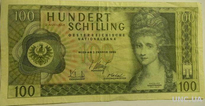 100 шилінгів 1969 Австрія