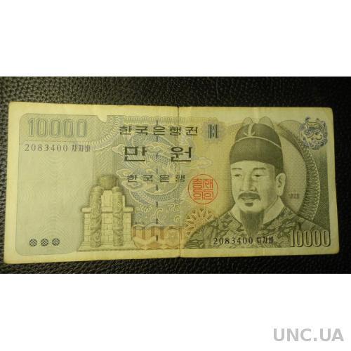 10000 вон Південна Корея