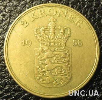 2 крони 1958 Данія нечаста