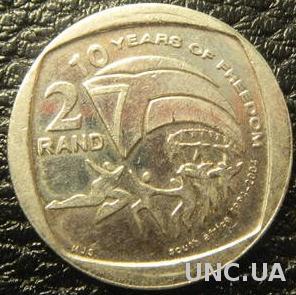 2 ранди 2004 ЮАР  10 років повалення апартеїду