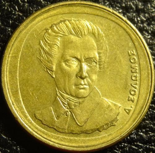 20 драхм 1992 Греція