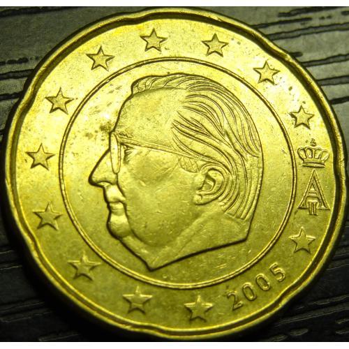 20 євроцентів 2005 Бельгія
