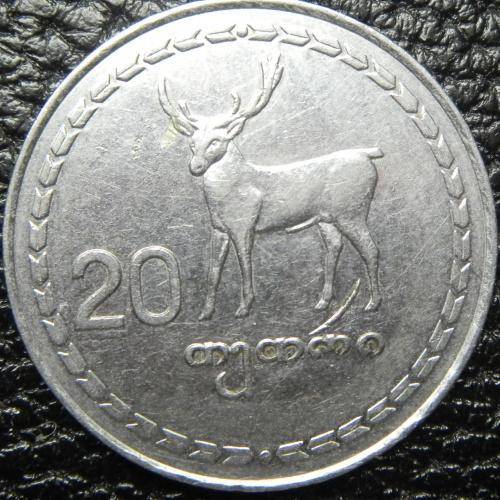 20 тетрі 1993 Грузія