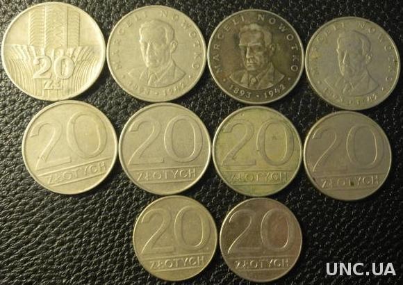 20 злотих Польща (порічниця) 10шт, всі різні