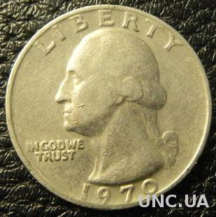25 центів 1970 США нечаста