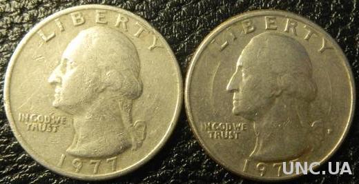 25 центів 1977 США (два різновиди)