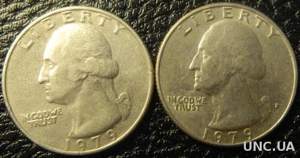 25 центів 1979 США (два різновиди) нечасті