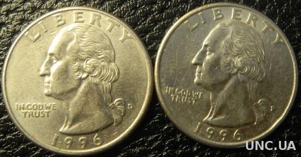 25 центів 1996 США (два різновиди)
