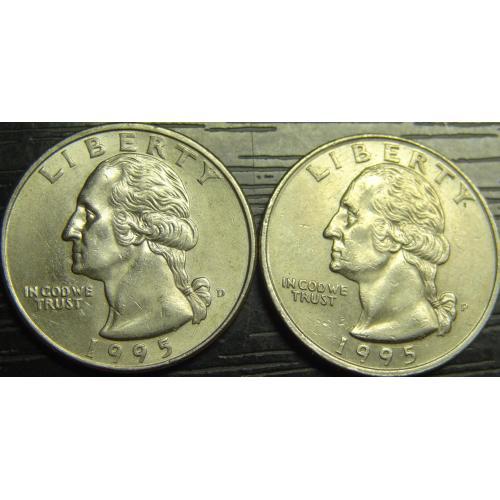 25 центів 1995 США (два різновиди)