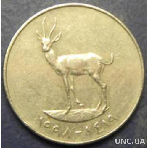 25 філсів 1998 ОАЕ