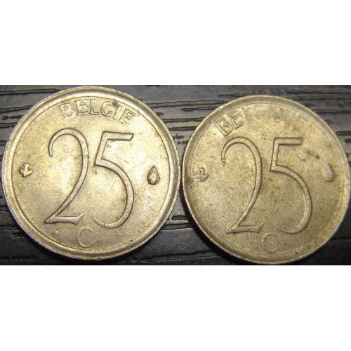 25 сантимів Бельгія 1965 (два різновиди)