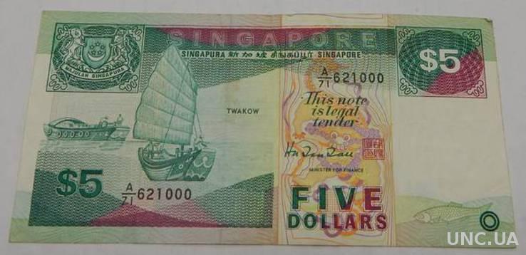 5 доларів Сінгапур