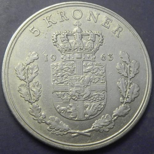 5 крон 1963 Данія рідкісна