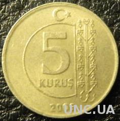 5 курушів 2009 Туреччина
