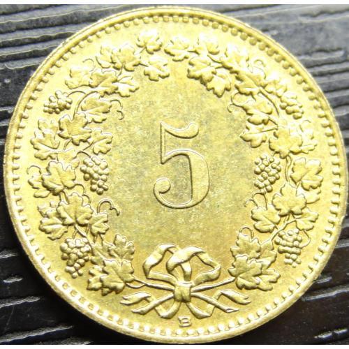 5 рапенів 1991 Швейцарія