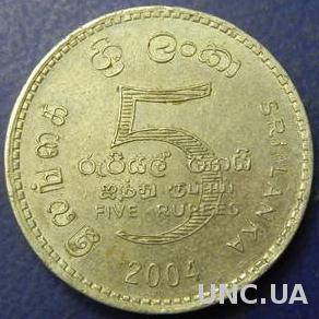 5 рупій 2004 Шрі-Ланка