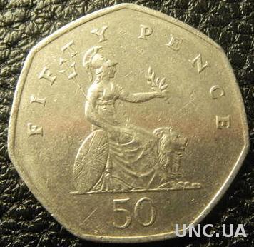 50 пенсів 1998 Британія